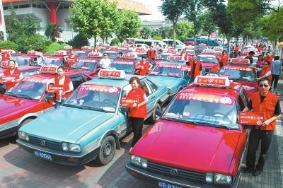 大红灯笼下辖5家分店每天中午10时至12时,面向全市出租车司机精心准备图片